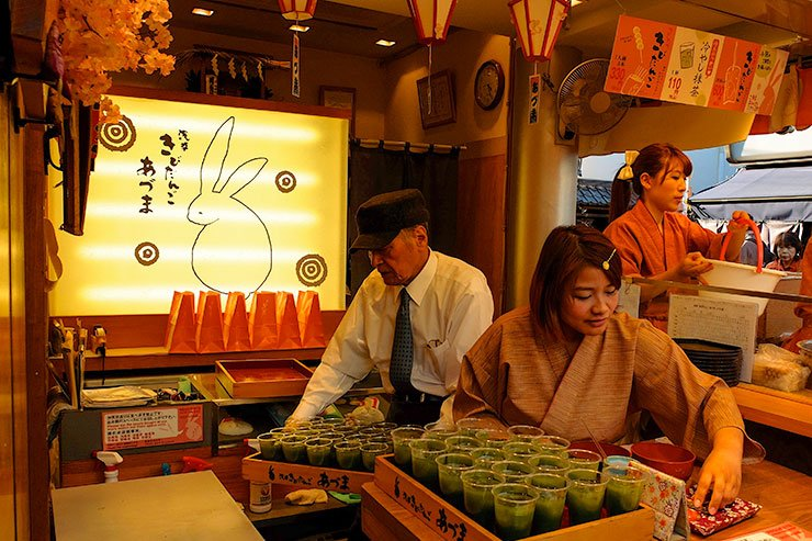 Cold-tea-Asakusa-Tokyo