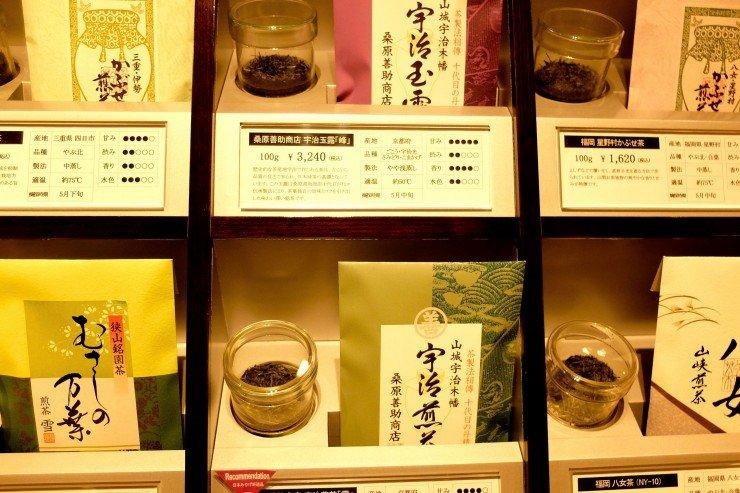 Isetan-department-store-Tokyo