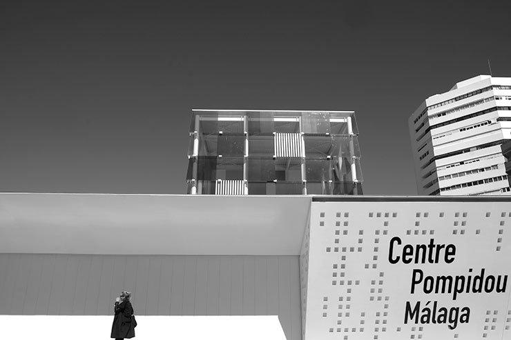 Entrance to the Pompidou Centre Malaga