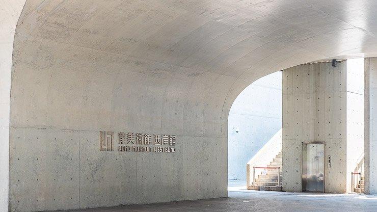 Exterior, Long Museum, Shanghai