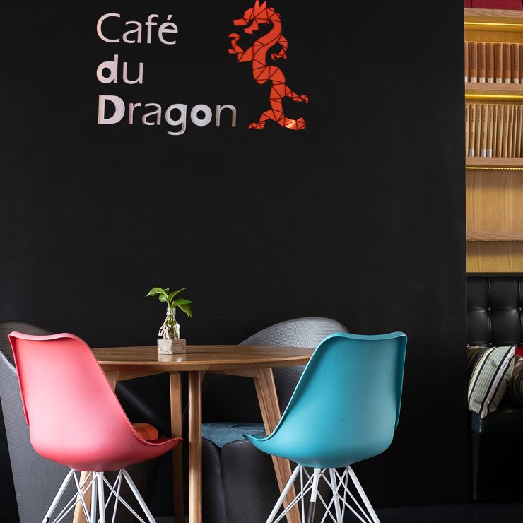 Café du Dragon, West Bund, Shanghai