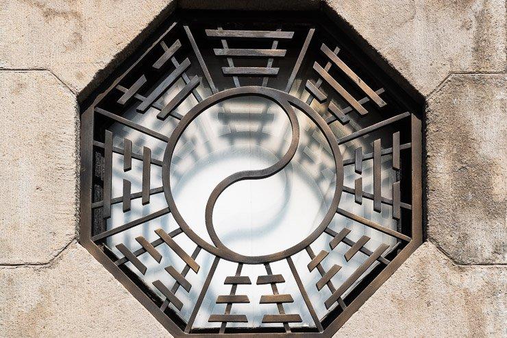 RAM, Art Deco logo, Shanghai