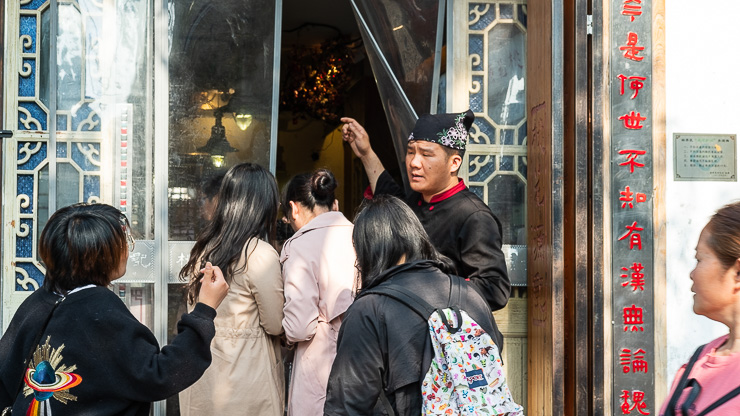 Restaurants, Suzhou