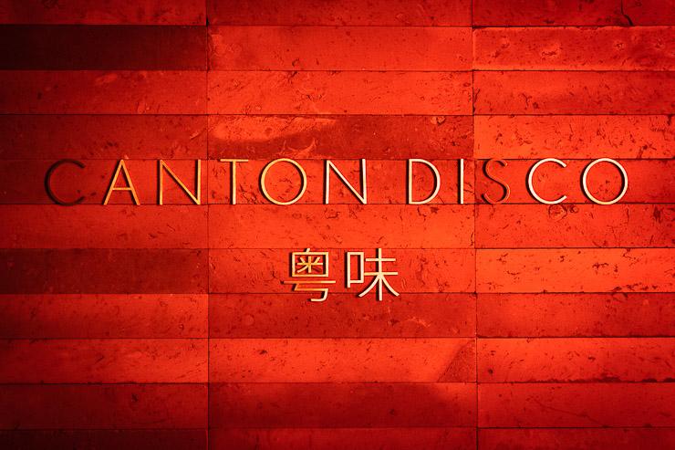 Canton Disco, Shanghai Edition