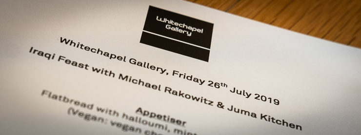 Menu with logo of Whitechapel Gallery